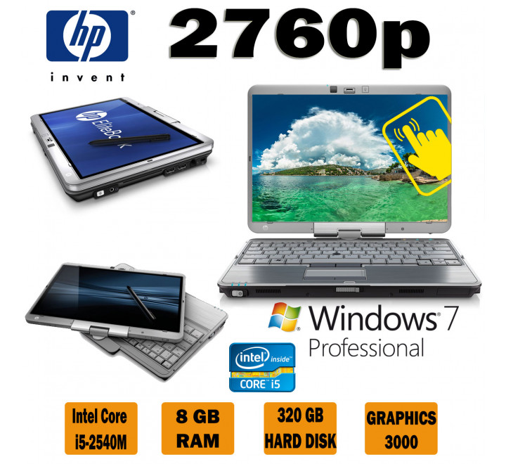 Notebook Usato HP TouchScreen 2760 Intel Core i5-2540M con 8GB Ram, 320GB Hard Disk, Webcam e Windows 7 Professional