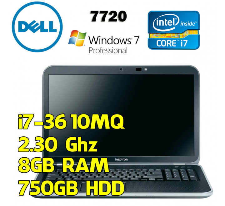 Notebook usato DELL 7720 Intel i7-3610QM @ 2.30 GHz, 8GB Ram, 750GB HDD, Windows 7 Professional