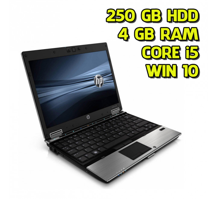 Notebook usato HP 2540p Intel Core i5-540M 2.53GHz 4GB Ram 250GB HDD Win 10 Pro