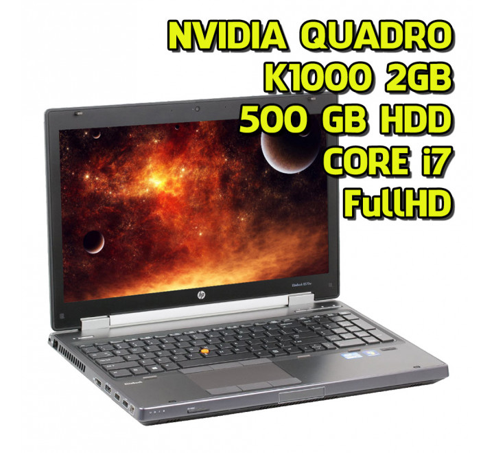 "Notebook workstation HP 8570w 15.6"" Intel Core i7-3520M 2.90GHz 4GB Ram 500GB HDD Nvidia Quadro K1000 2GB Win 10 Pro"