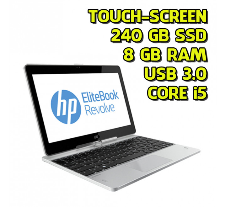 "Notebook usato HP Revolve 810 G2 11,6"" Touch Intel Core i5-4300U 1,90GHz 8GB Ram 240GB SSD Win 10 Pro"