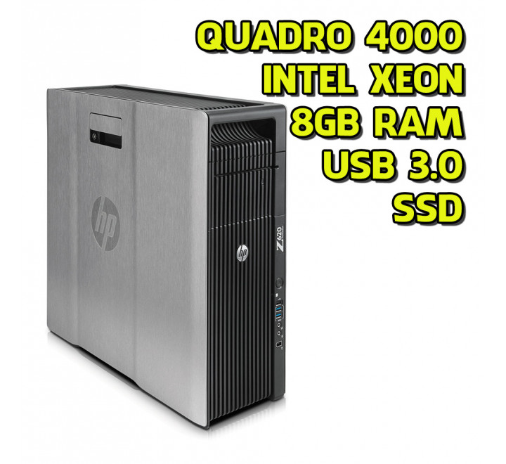 Workstation usata HP Z620 Xeon con 8GB Ram, 128GB SSD + 250GB HDD, Quadro 4000 2GB e Win 7 Pro